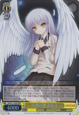 Kanade, Angel Wings AB/W31-005R RRR
