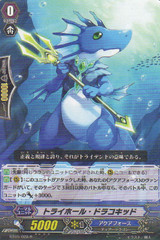 Tri-Stinger Dracokid R BT09/028