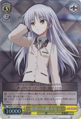 Kanade, Heart of Yuzuru AB/W31-012R RRR
