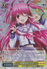 Yui, Passionate Girl AB/W31-014R RRR