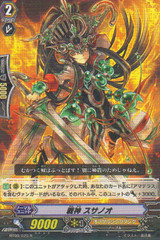 Battle Deity, Susanoo R BT09/029