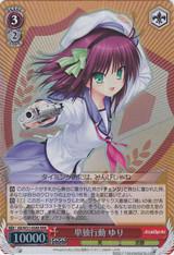 Yuri, Solo Activities AB/W31-058R RRR