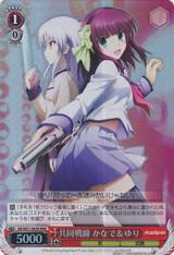 Kanade & Yuri, Allied Front AB/W31-063R RRR