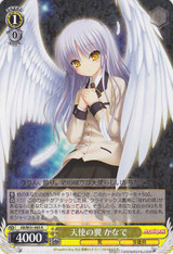 Kanade, Angel Wings AB/W31-005