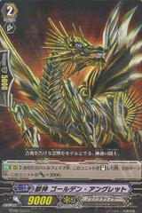 Beast Deity, Golden Anglet R BT09/033