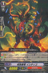 Seal Demonic Dragon, Indigo R BT09/040
