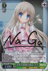 Kud, Daily Homemade Cooking KW/W11-026SP SP