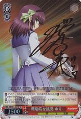 Yuri, Strategic Provokes AB/W11-051SP SP