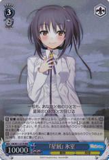 """Starduster"" Himuro AB/W11-077R RRR"