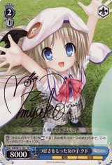 Kud, the Girl with Wings KW/W11-102 Signed