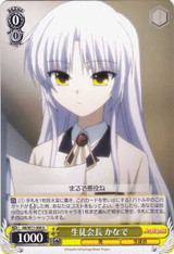 Kanade, Student Council President AB/W11-008