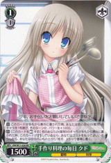 Kud, Daily Homemade Cooking AB/W11-026