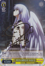 Kanade, End of Opposition AB/WE10-03 Signed