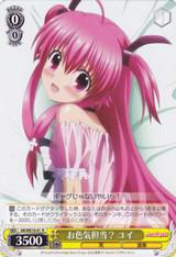 Yui, Romantic Role AB/WE10-01