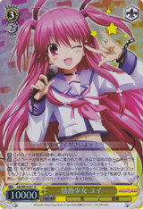 Yui, Passionate Girl AB/WE10-07 Foil