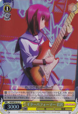 Guitar Performance, Iwasawa AB/WE10-13 Foil