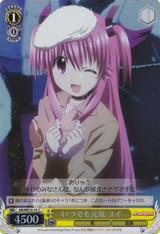 Always Cheerful, Yui AB/WE10-14 Foil