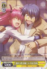 Resembling a Couple, Yui & Hinata AB/WE10-15
