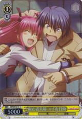 Resembling a Couple, Yui & Hinata AB/WE10-15 Foil