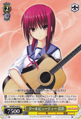 Iwasawa, Cool Beauty AB/WE14-04
