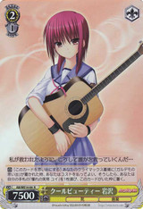 Iwasawa, Cool Beauty AB/WE14-04 Foil