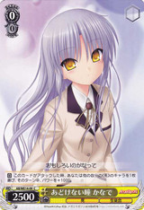 Kanade, Innocent Eyes AB/WE14-09