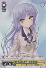 Kanade, Innocent Eyes AB/WE14-09 Foil