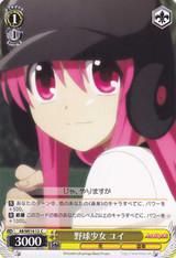 Yui, Baseball Girl AB/WE14-13