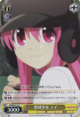 Yui, Baseball Girl AB/WE14-13 Foil
