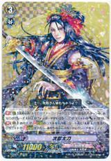 Jiroutachi R G-TB01/015