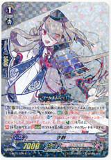 Imanotsurugi R G-TB01/019