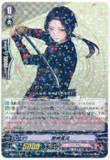 Kashuu Kiyomitsu R G-TB01/021