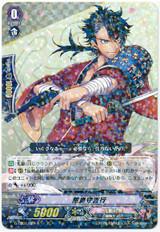 Mutsunokami Yoshiyuki R G-TB01/024