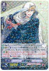 Yamanbagiri Kunihiro R G-TB01/025