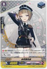Maeda Toushirou C G-TB01/042