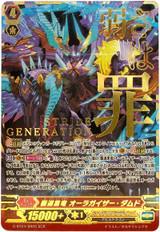 Supremacy Black Dragon, Aurageyser Doomed SCR G-BT04/SR05