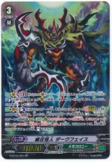 Intimidating Mutant, Darkface SP G-BT04/S07