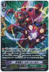 Rebellion Mutant, Star Shield SP G-BT04/S11