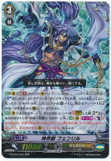 Mythic Beast, Fenrir RRR G-BT04/007