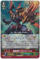 Raging Spear Mutant Deity, Stun Beetle RRR G-BT04/008