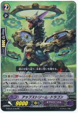 Upstream Dragon RR G-BT04/018