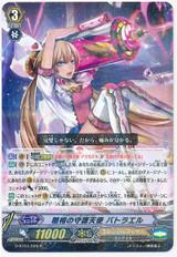 Clumsy Celestial, Batrael R G-BT04/025