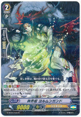 Mythic Serpent, Jormungand R G-BT04/033