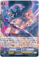 Mythic Beast, Skoll R G-BT04/034