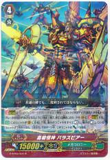 Poisonous Spear Mutant Deity, Paraspear R G-BT04/037