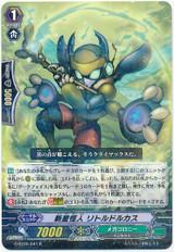 Nova Mutant, Little Dorcas R G-BT04/041