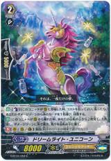 Dream Light Unicorn C G-BT04/052