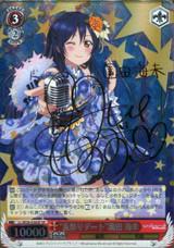 """""""Summer Festival Date"""" Umi Sonoda LL/W36-036SP SP"""