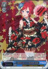 """Summer Festival Date"" Maki Nishikino LL/W36-067SP SP"