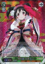 """""""Best Clothing"""" Nico Yazawa LL/W36-009R RRR"""